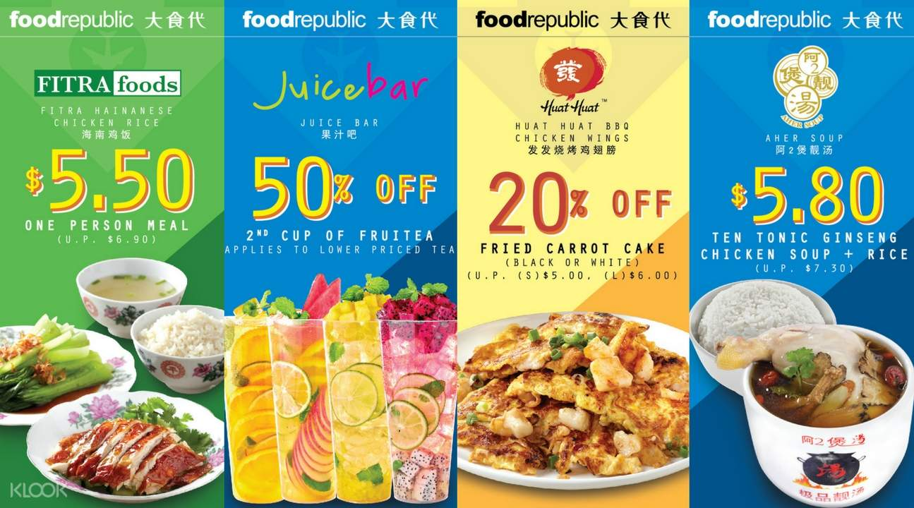 food republic wisma atria orchard singapore