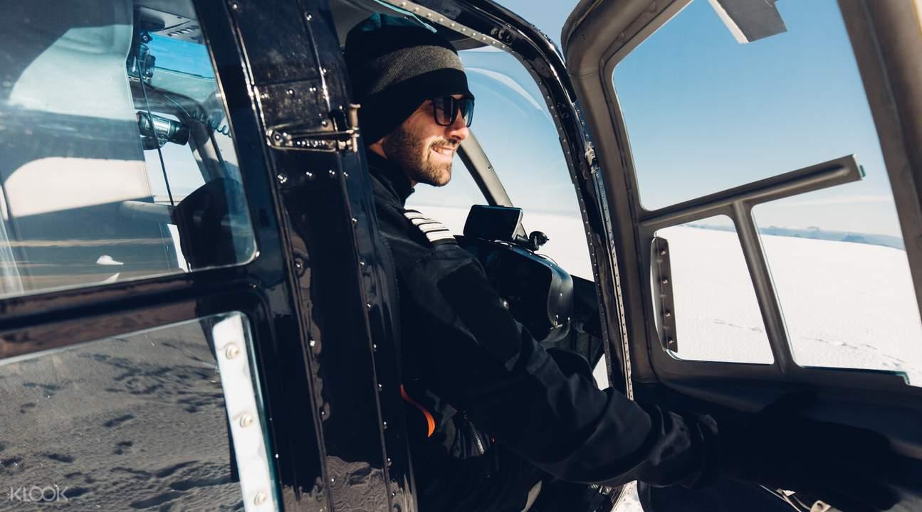 Reykjavik helicopter tour