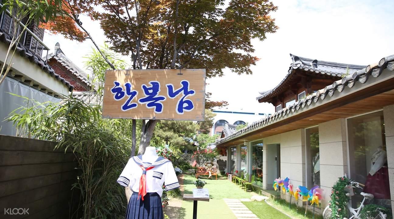 front of hanboknam