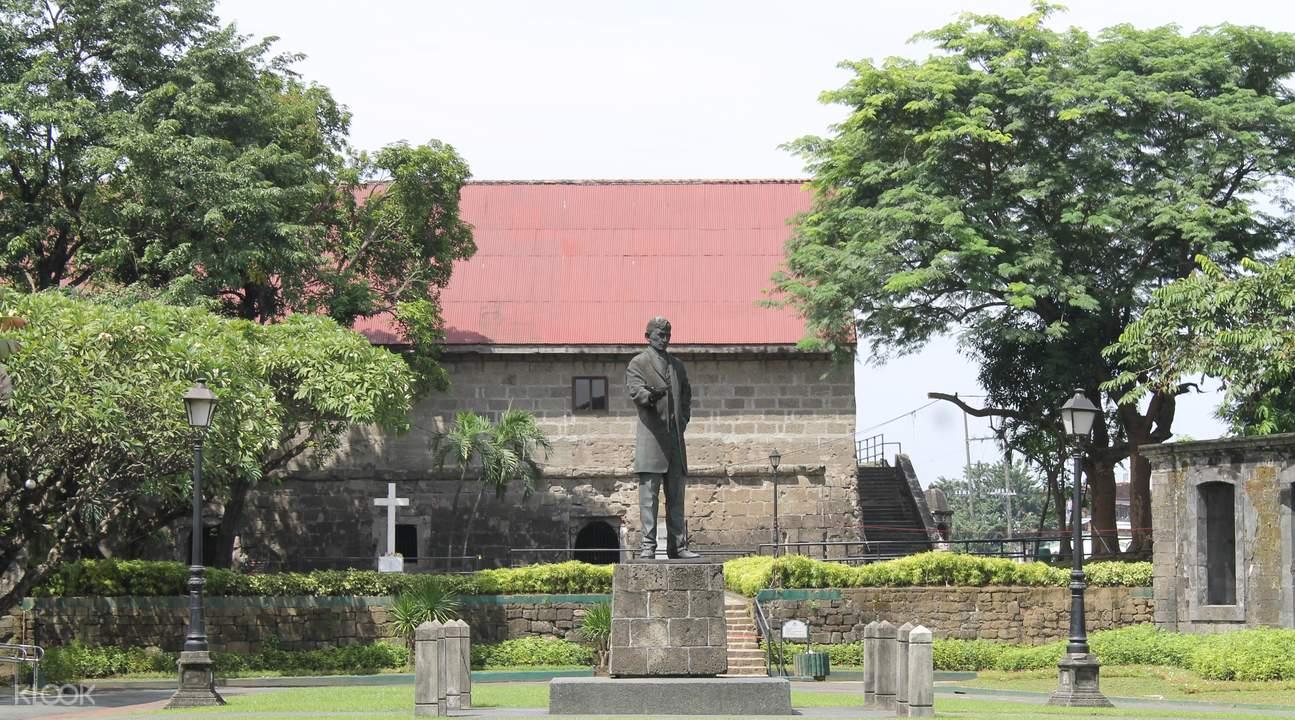 Manila City Tour