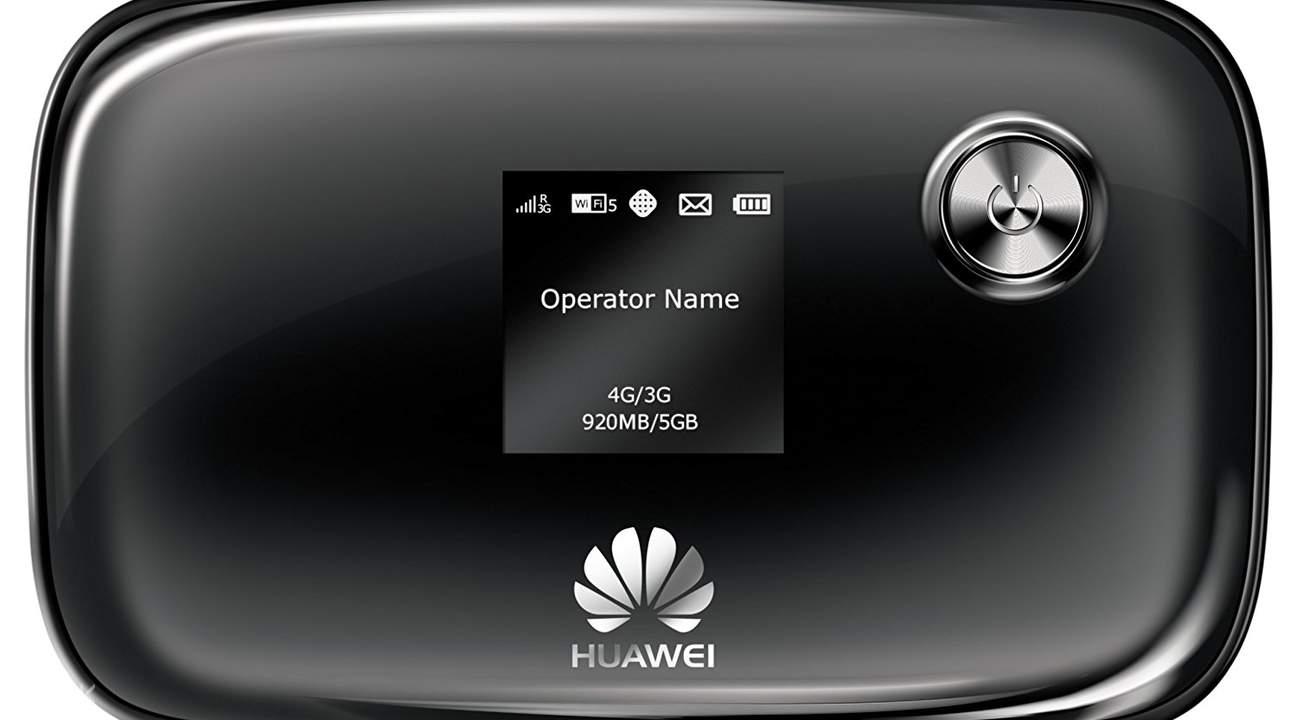 中国3.5G 随身WiFi(新加坡领取)