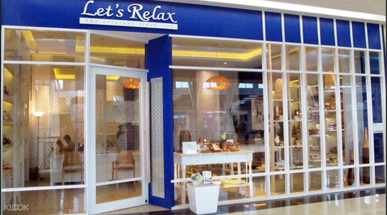 華欣Let's Relax spa