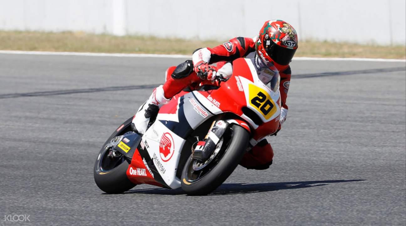 巴塞羅那世界摩托車錦標賽
