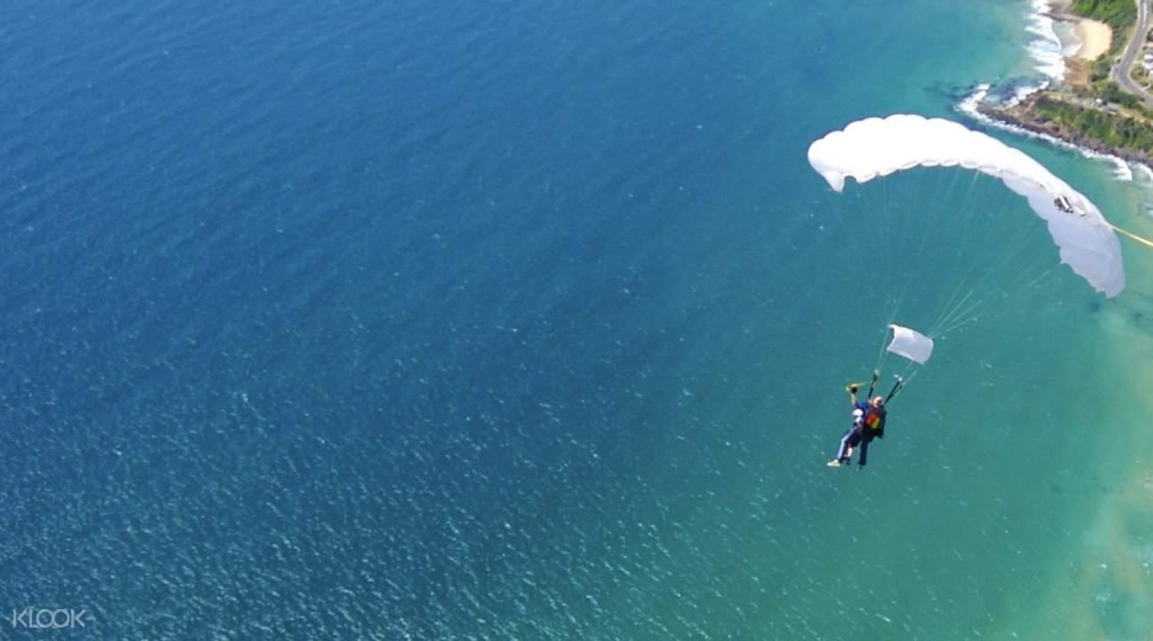 Skydive Noosa parachute