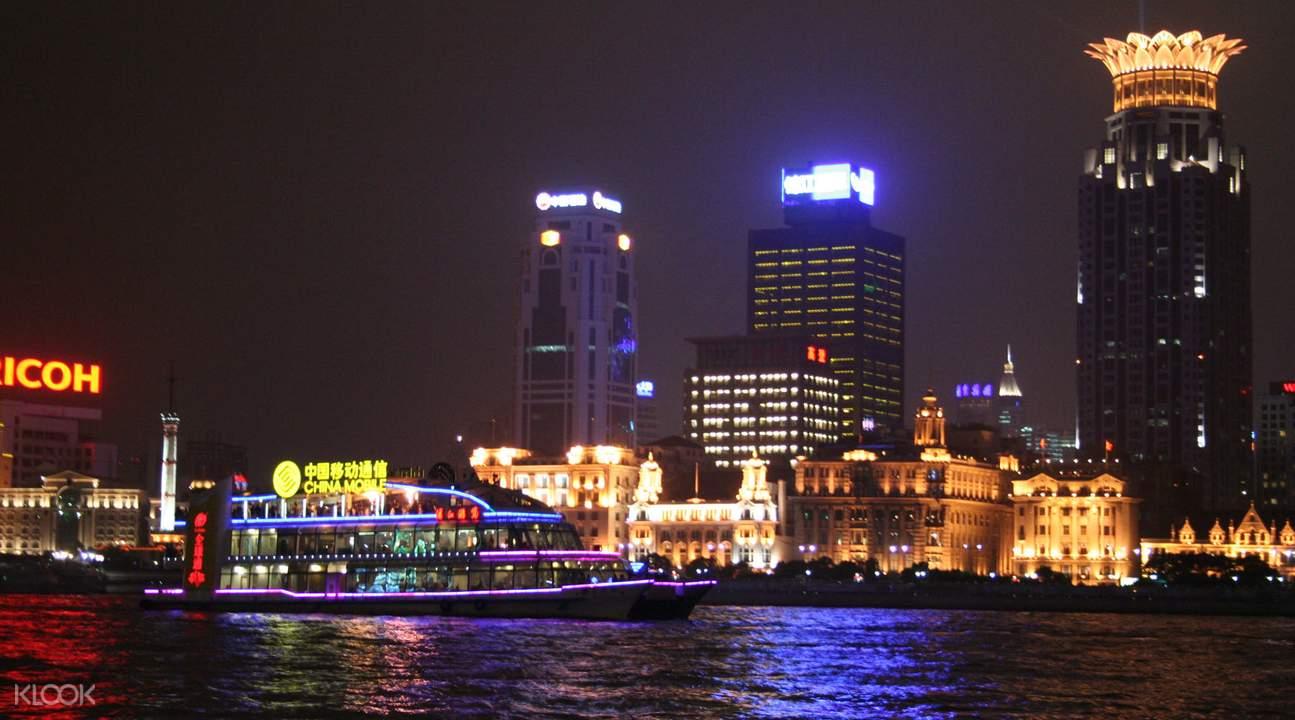 黃浦江「清游江」遊覽船票