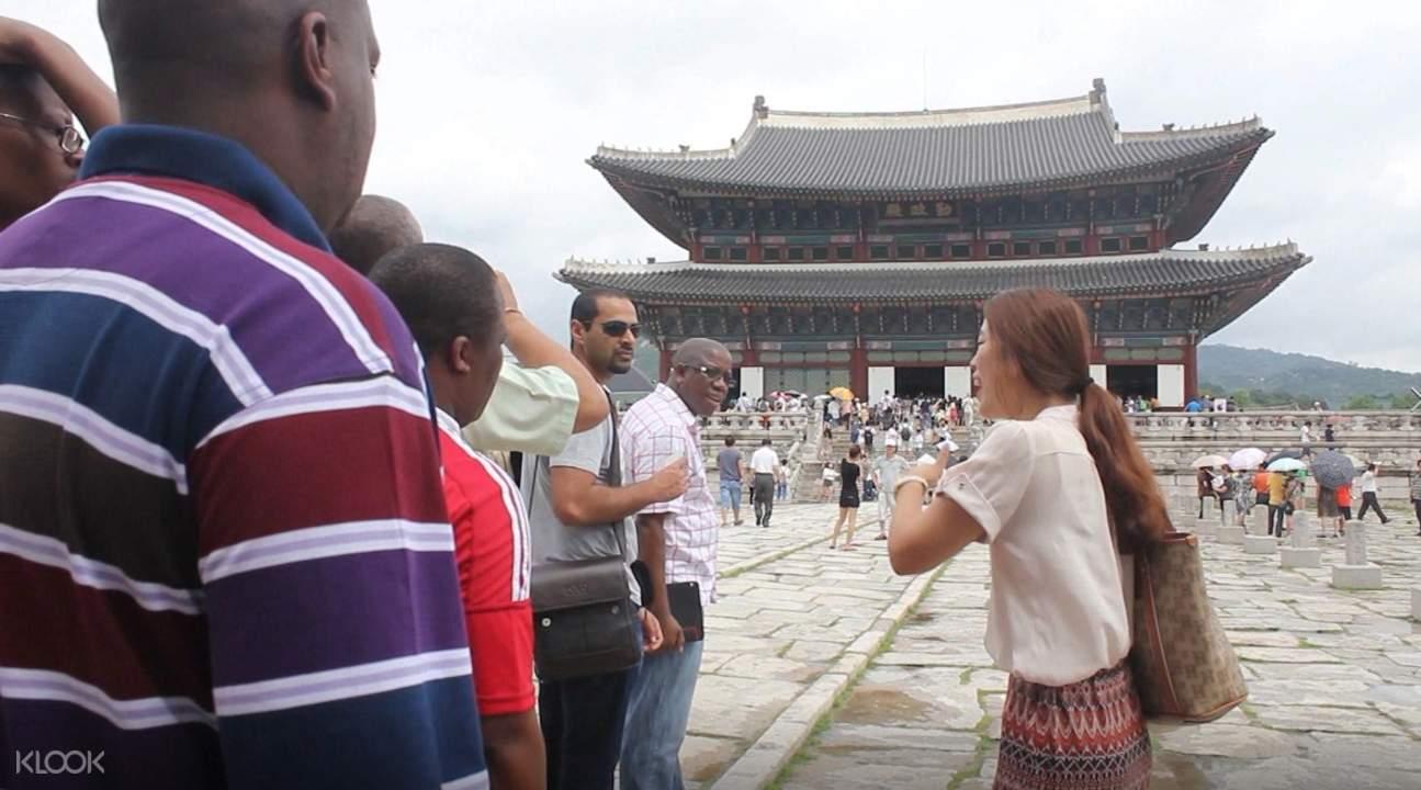 韩国首尔历史古迹