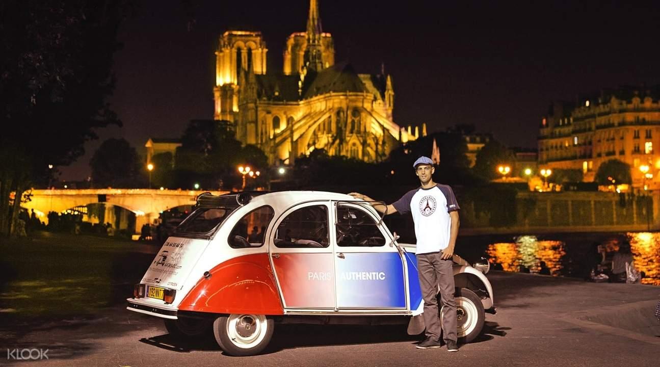 paris night tour, night tour in paris, paris night tour by car, night tour in paris by car, paris night tour by car with a local, citroen 2cv night tour paris, paris evening tour by car