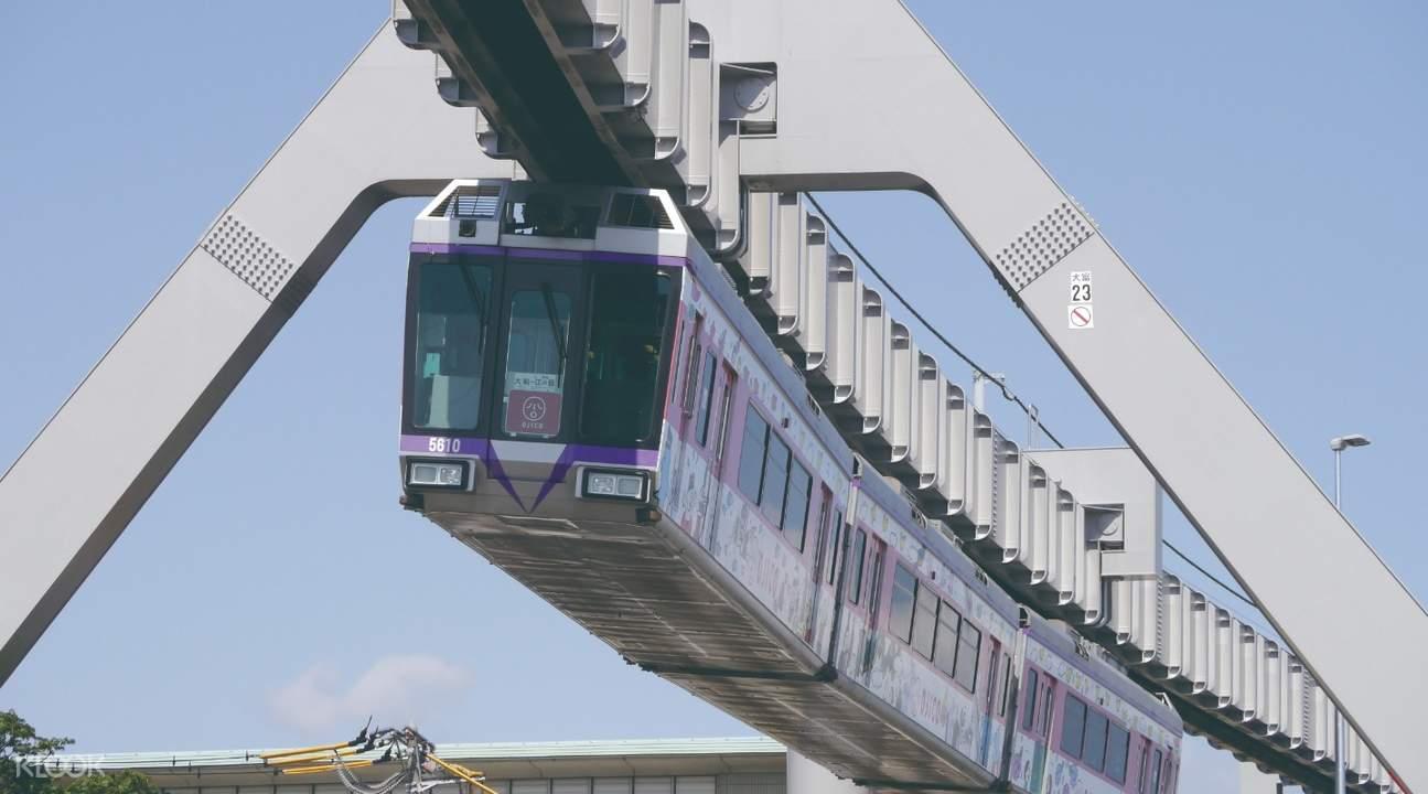 shonan monorail flying train