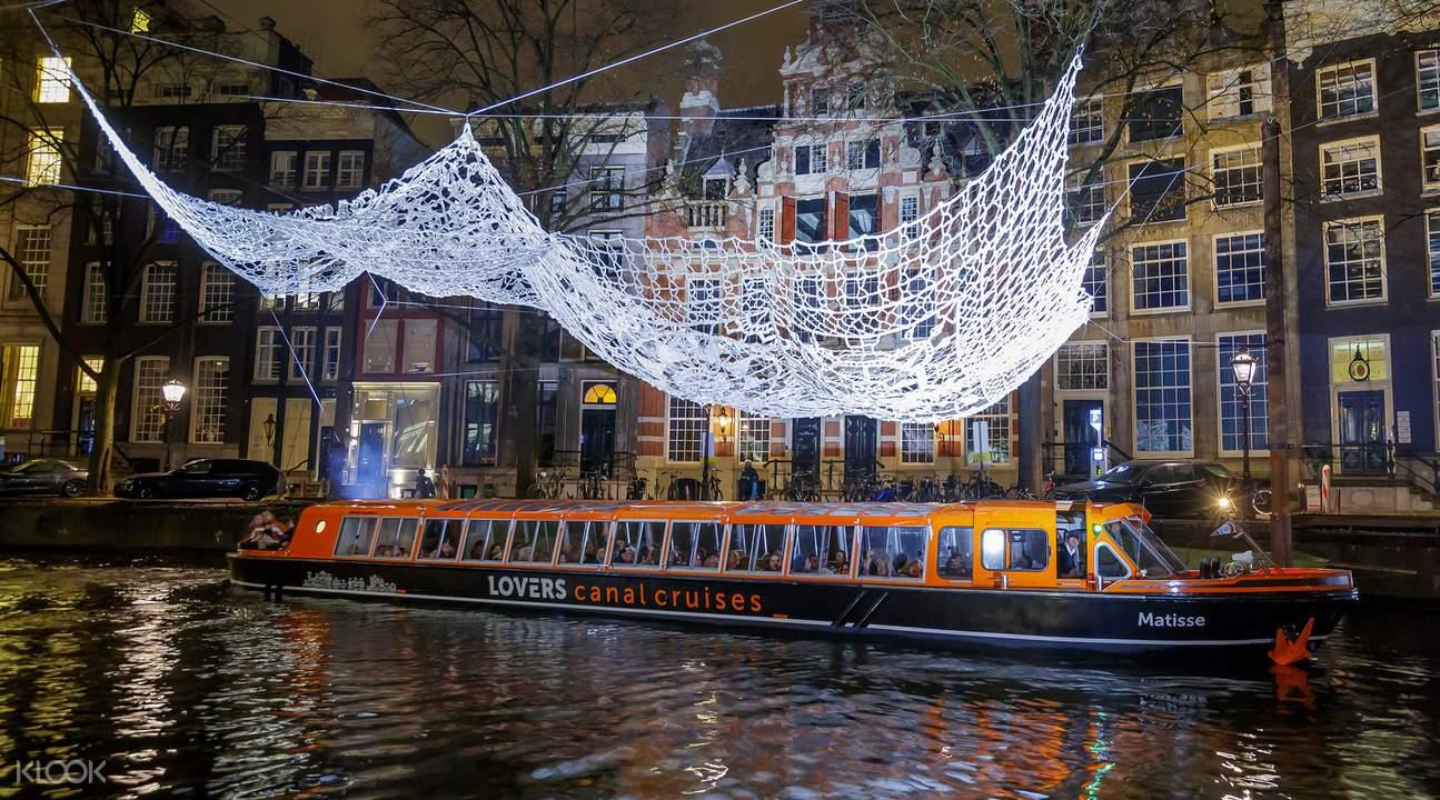 阿姆斯特丹灯光节作品