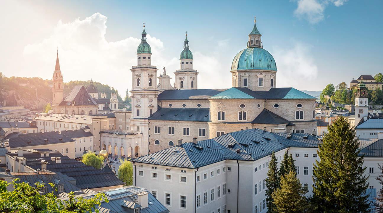 薩爾茨堡一日遊