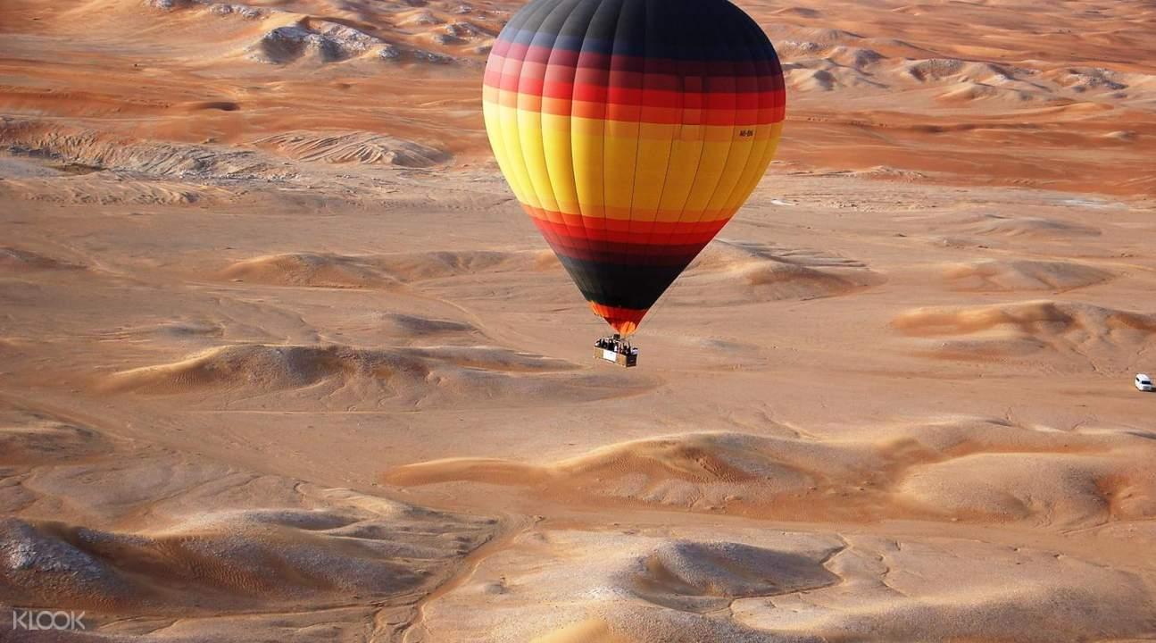 杜拜热气球