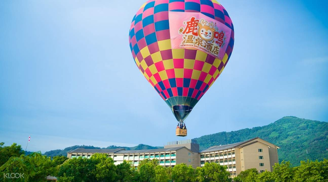 Taitung Hot-Air Balloon
