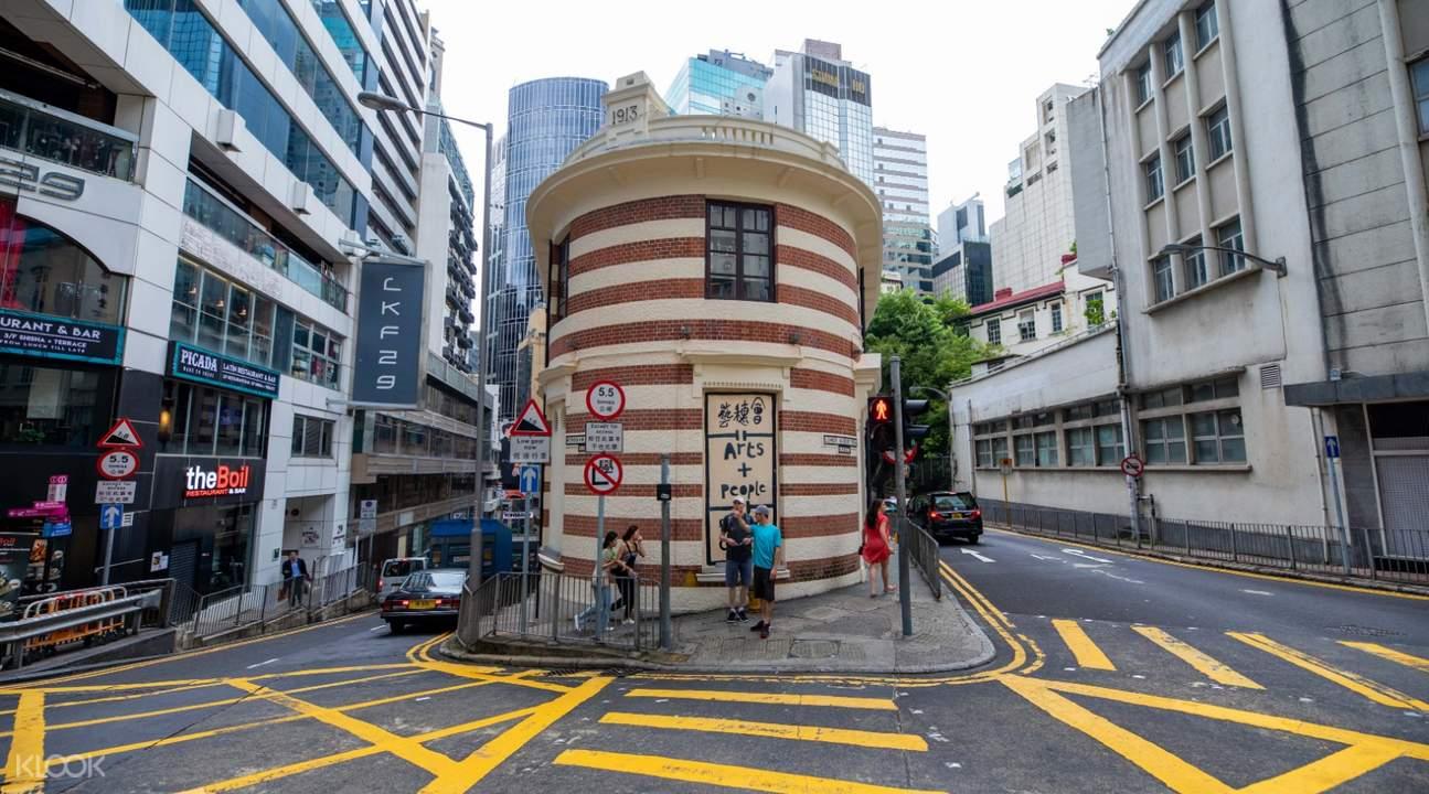 香港深度遊- 中環& 太平山頂人文觀光之旅