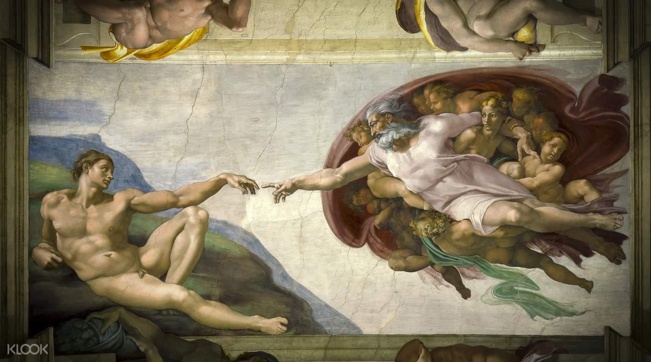梵蒂岡西斯廷