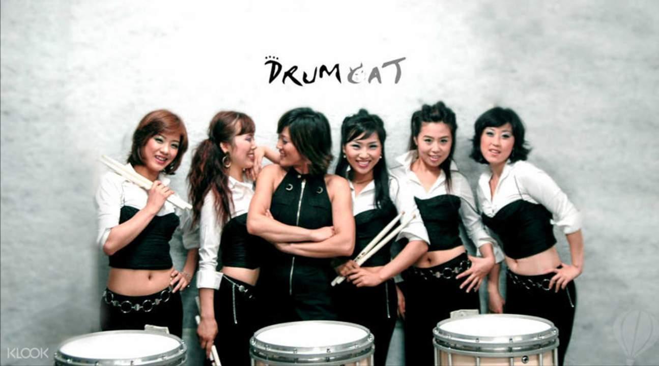 Drum Cat Performers