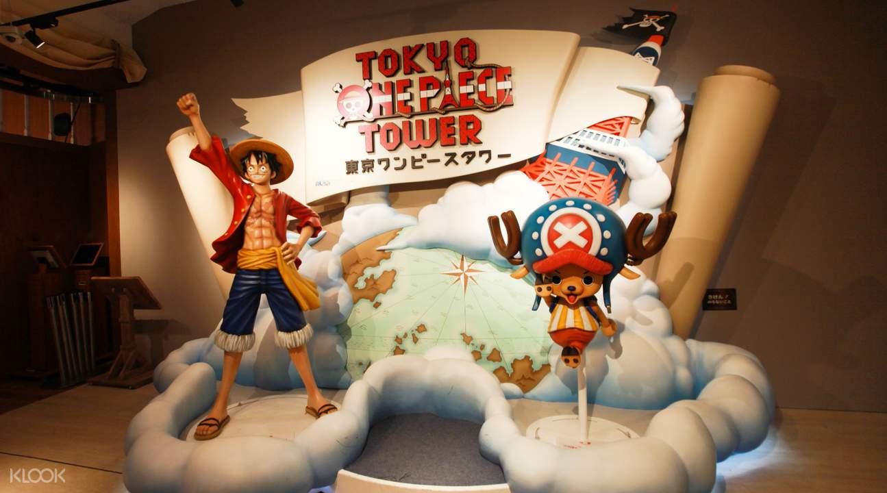 東京鐵塔海賊王主題樂園