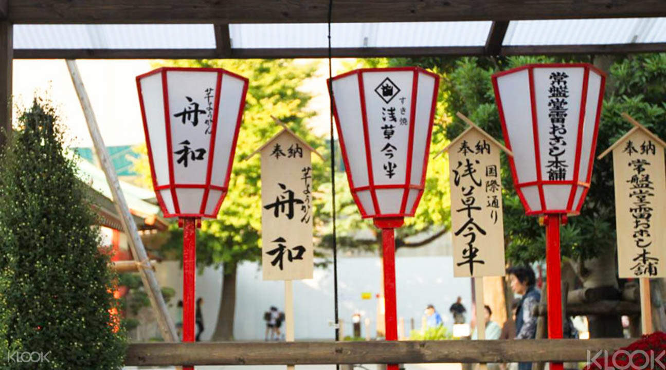 Experience Japanese culture along this Tokyo tour