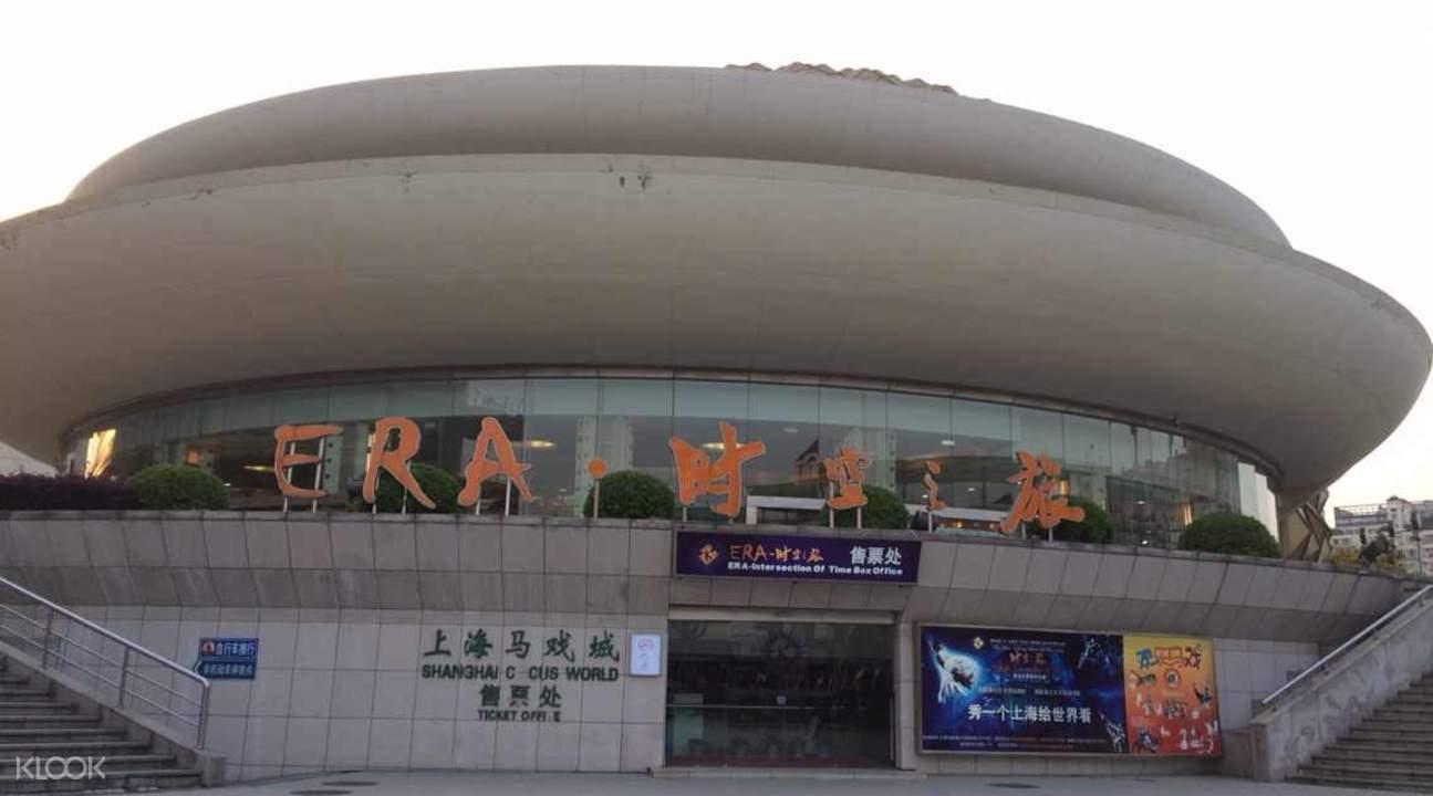 上海马戏团