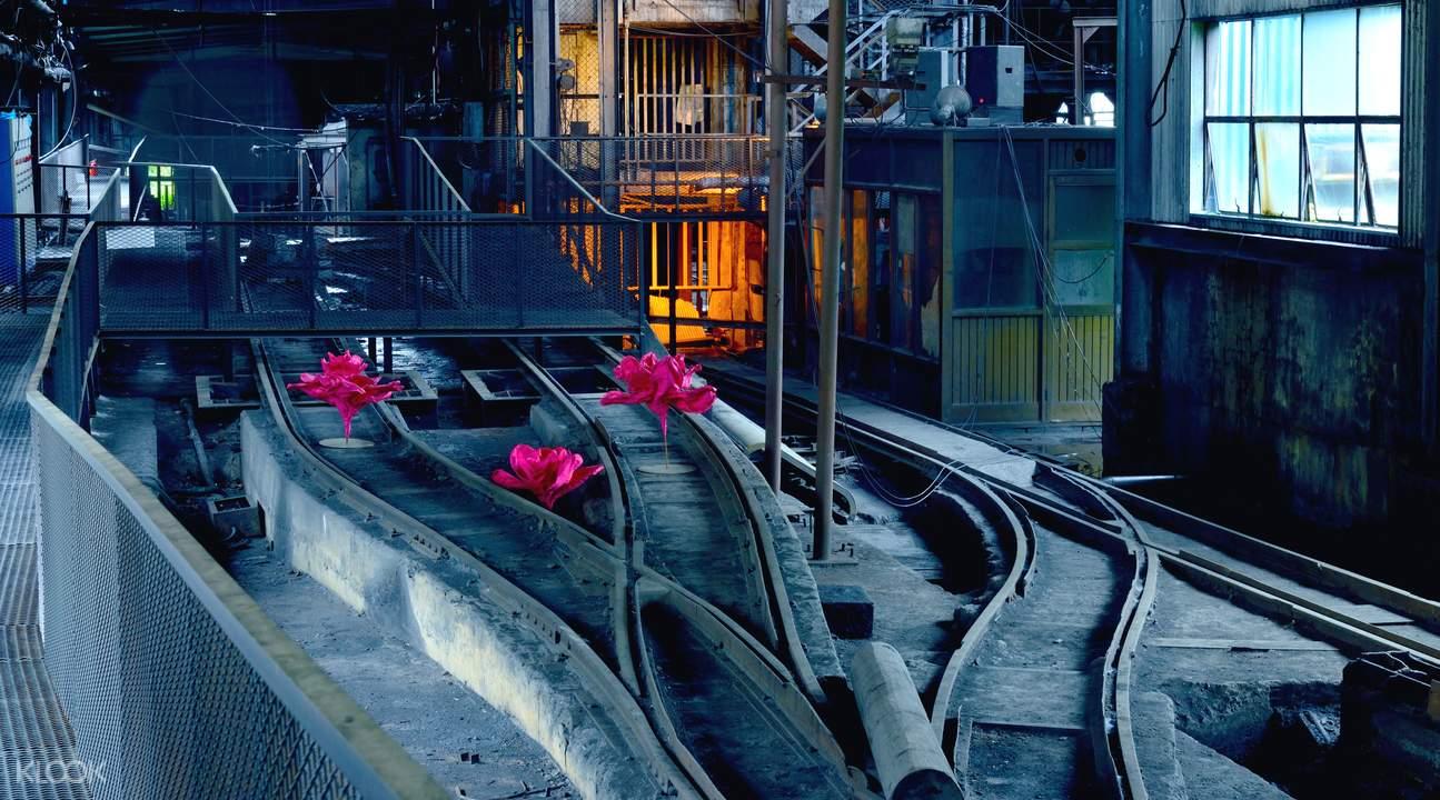 三炭艺术矿场