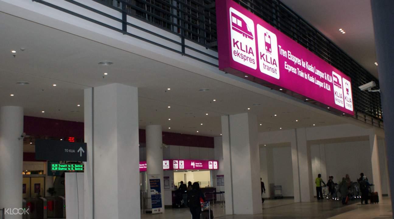Vận chuyển từ Sân bay KL đến ga Sentral