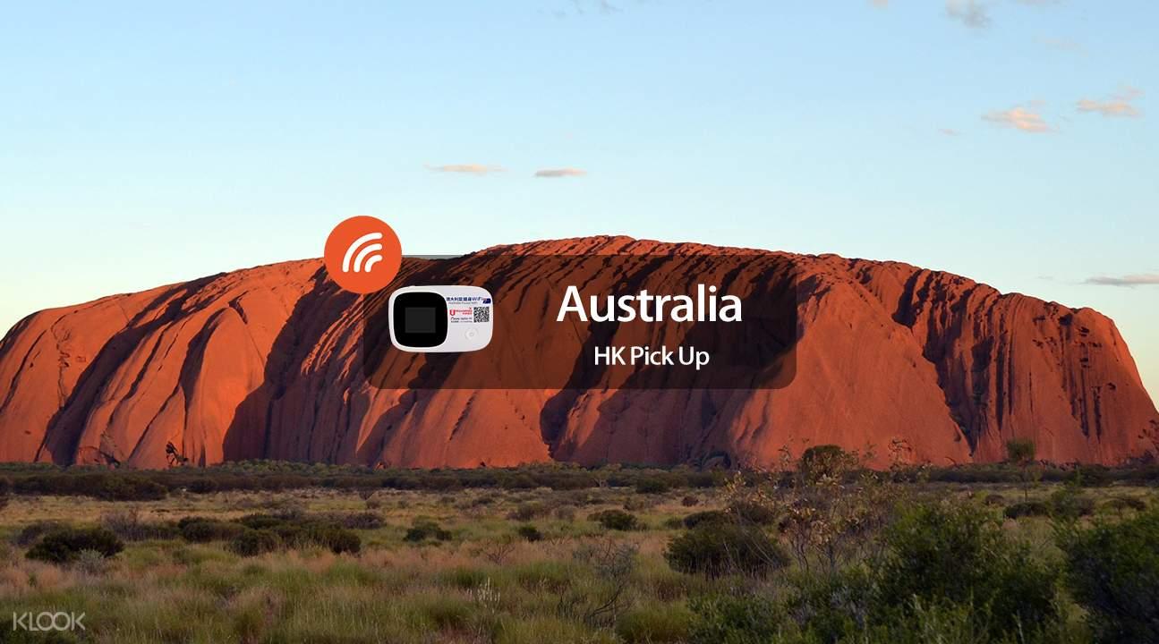 澳洲烏魯魯隨身WiFi