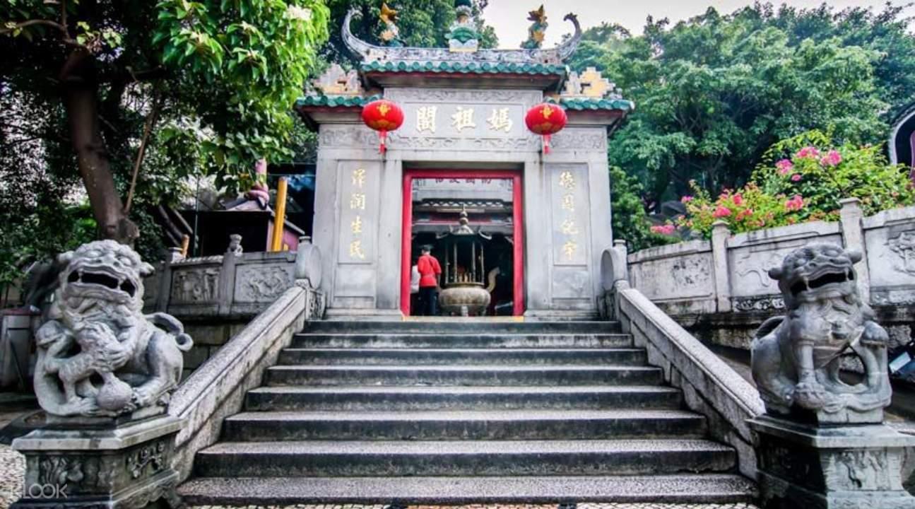 a ma temple on the macau day trip