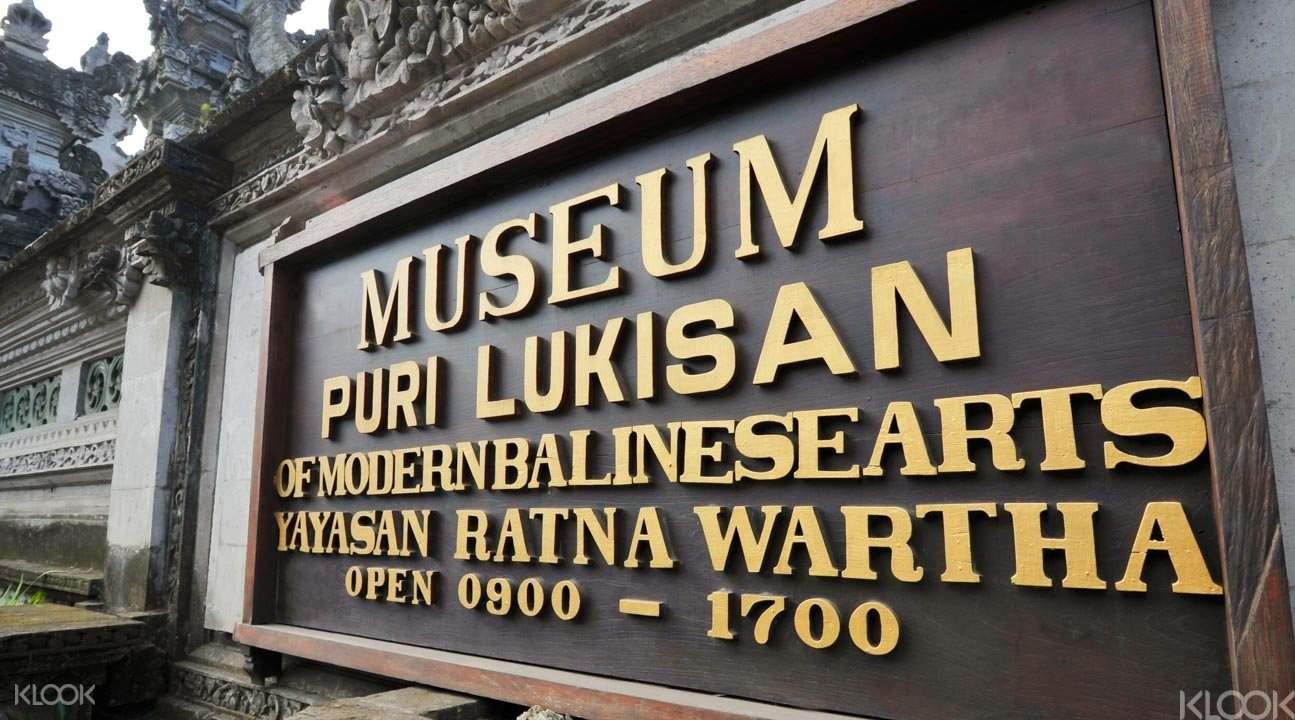 Puri Lukisan Museum tour