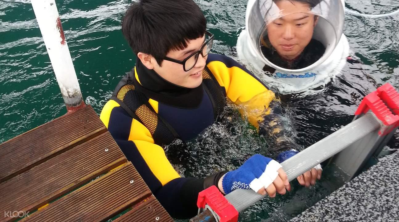 濟州島海底漫步潜水