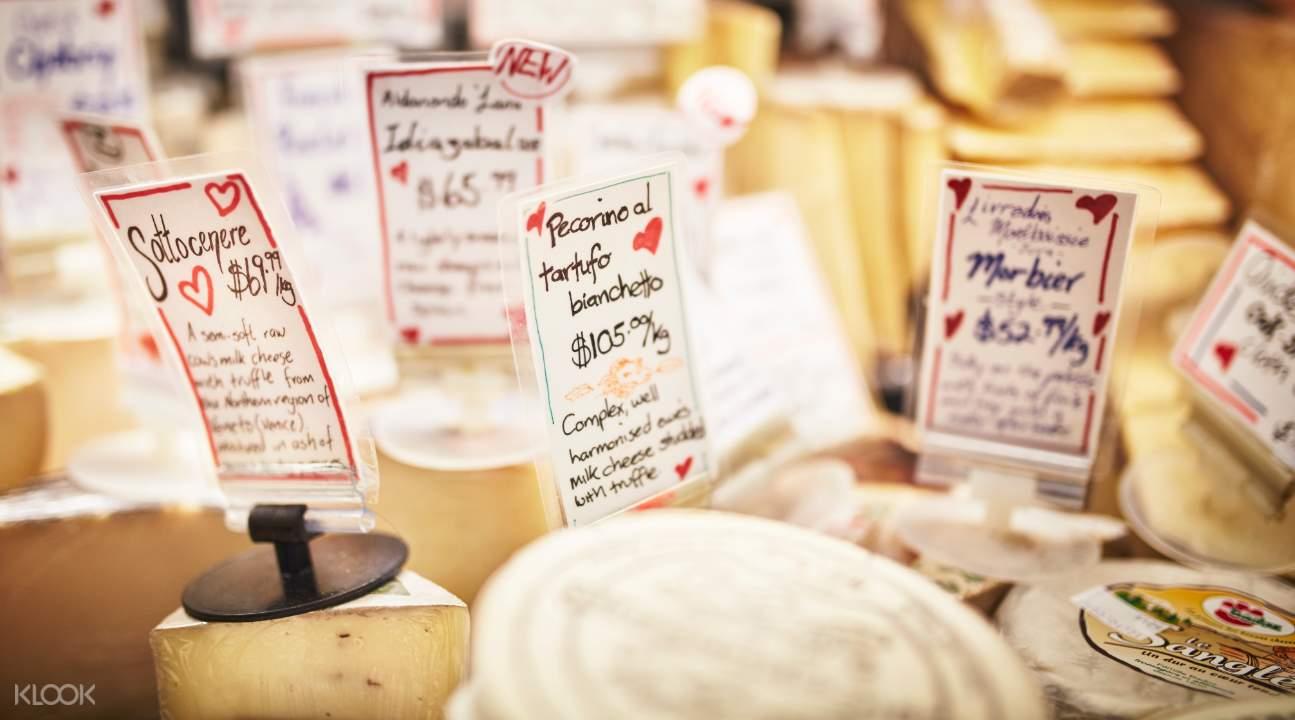 维多利亚女皇市场美食