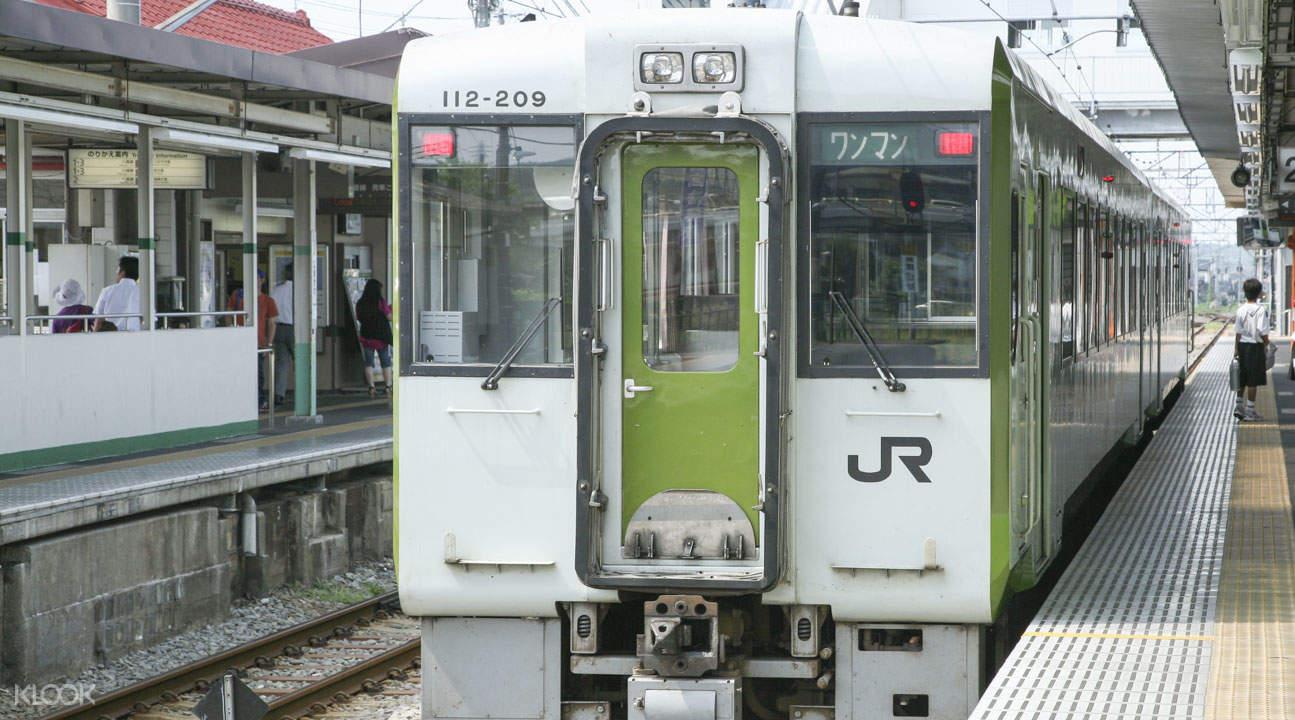 全國通用的JR鐵路通票