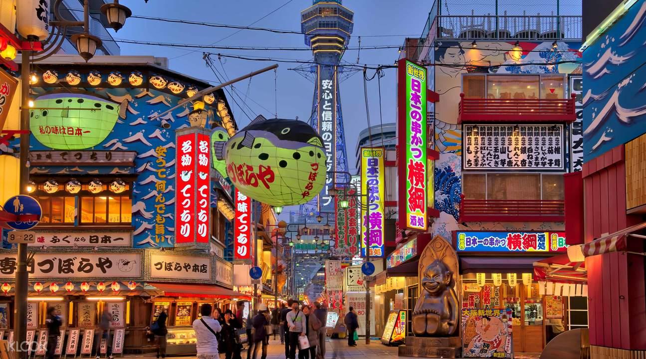 บัตร YOKOSO! Osaka TIcket