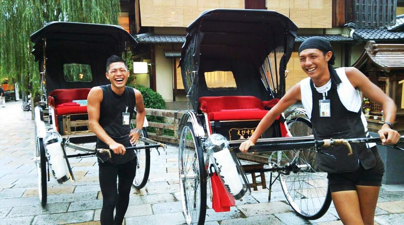Kyoto rickshaw drivers