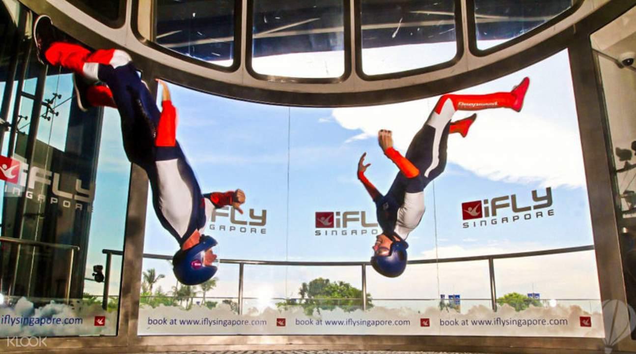 新加坡跳傘