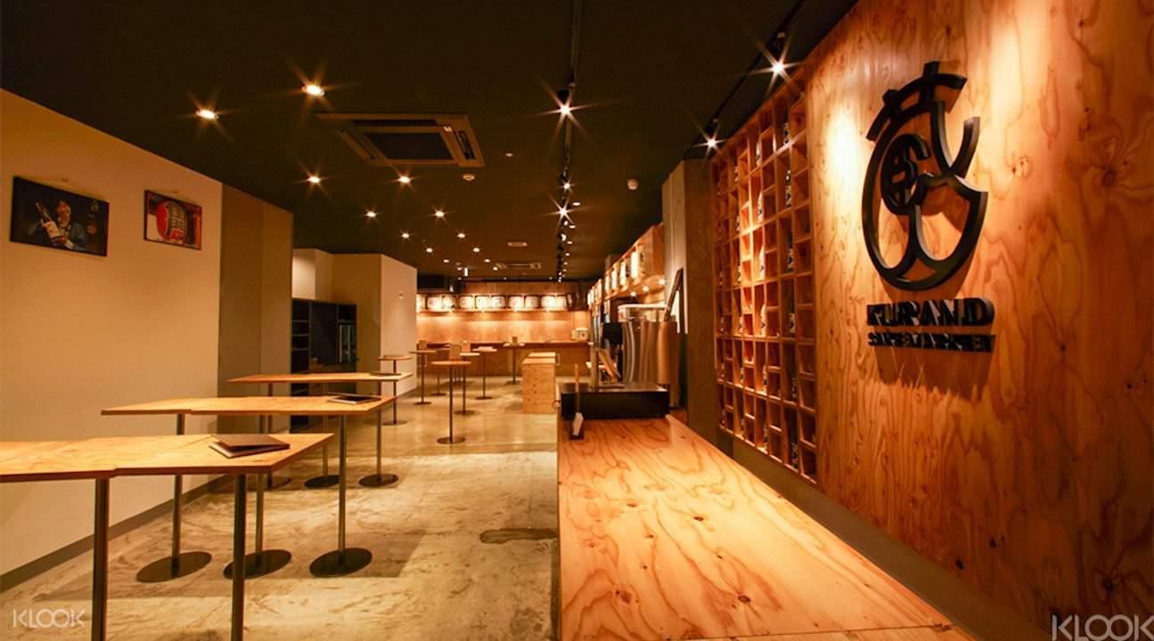 Tokyo sake tasting bar