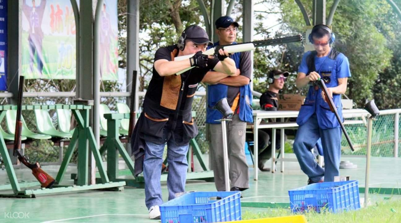 Taipei Shooting Practice