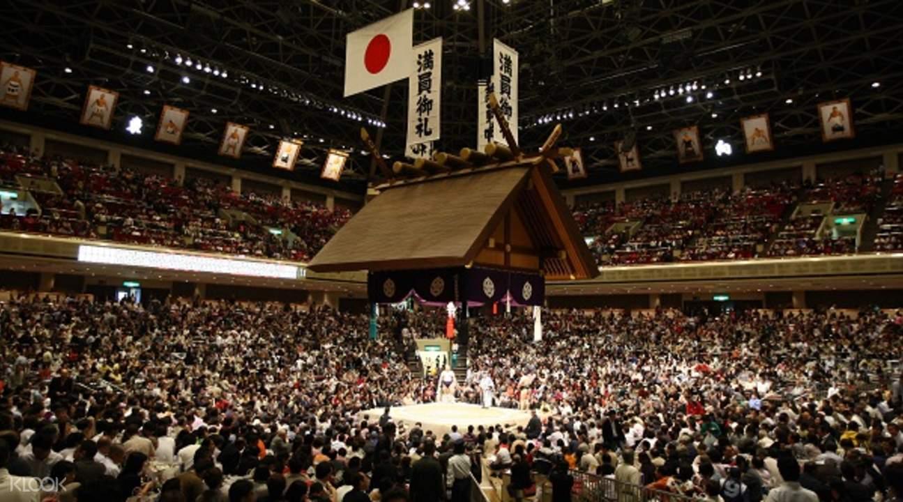 ryogkoku sumo stadium