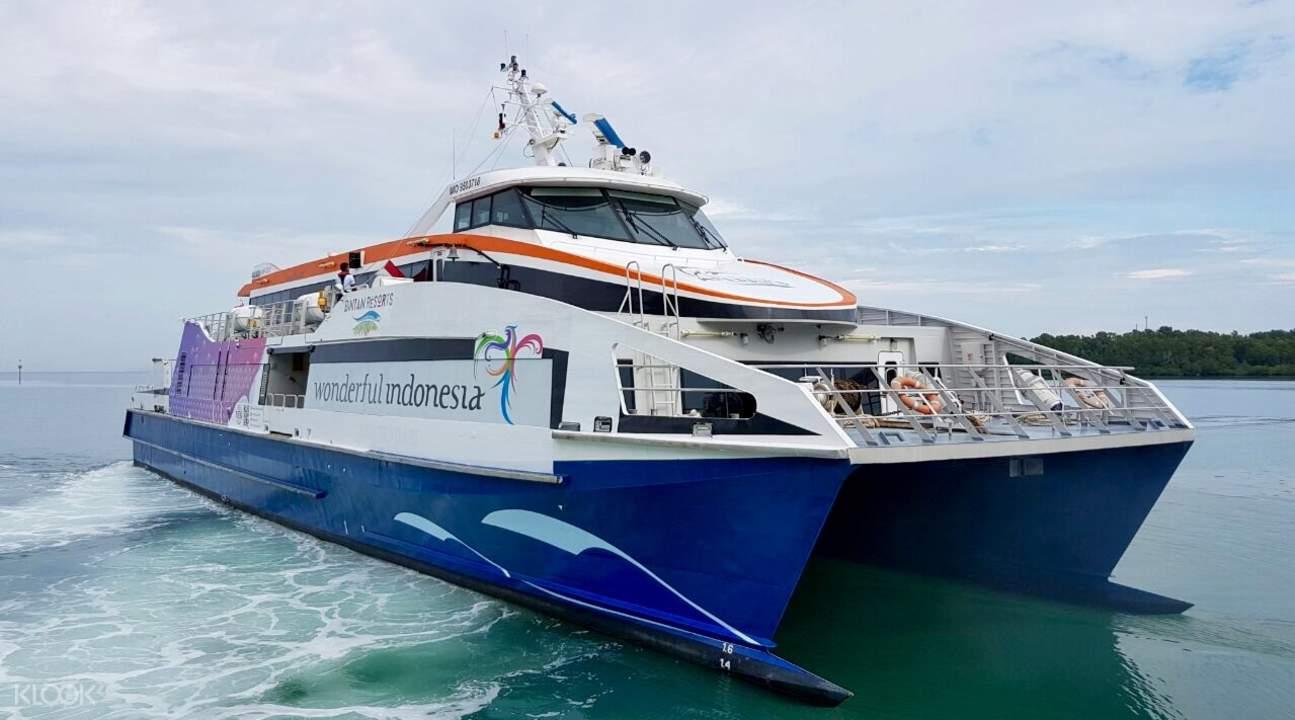 新加坡至民丹島往返渡輪船票
