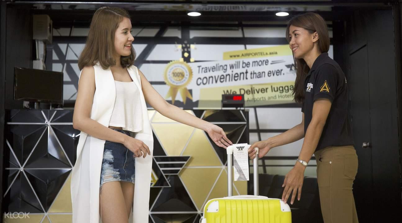 曼谷機場行李服務