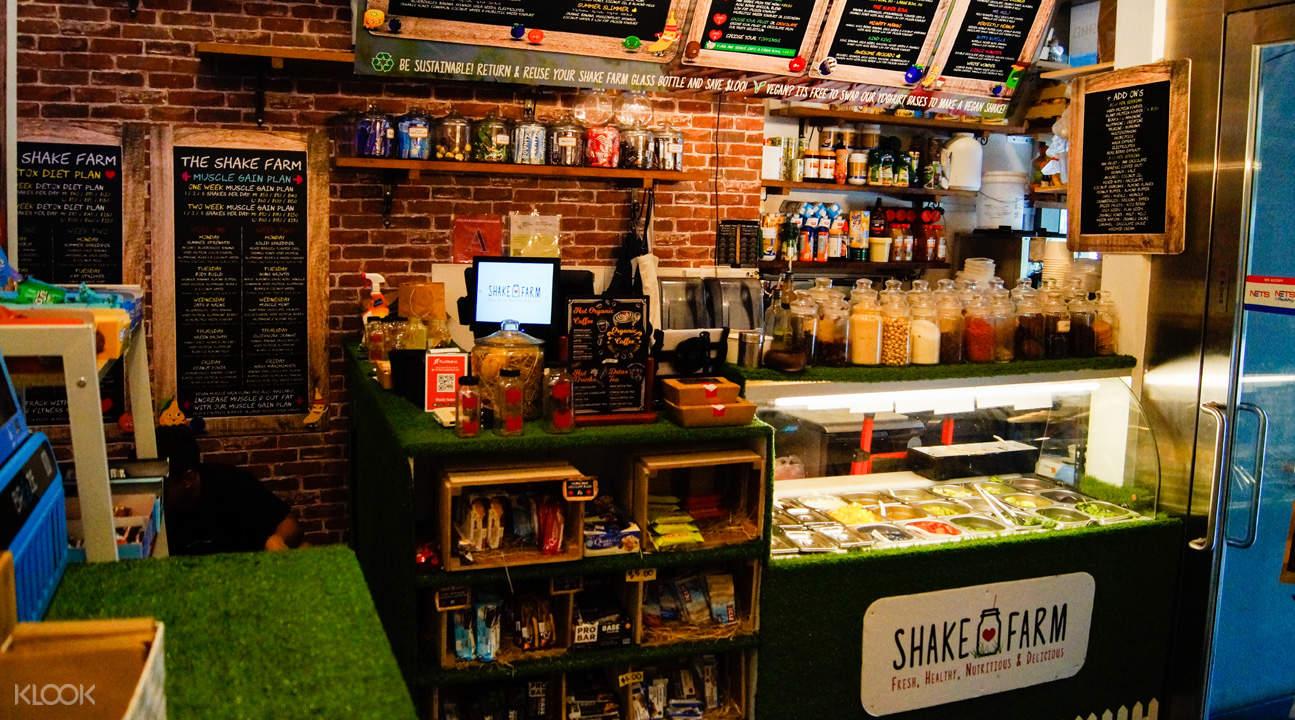 新加坡Shake Farm 萊佛士坊