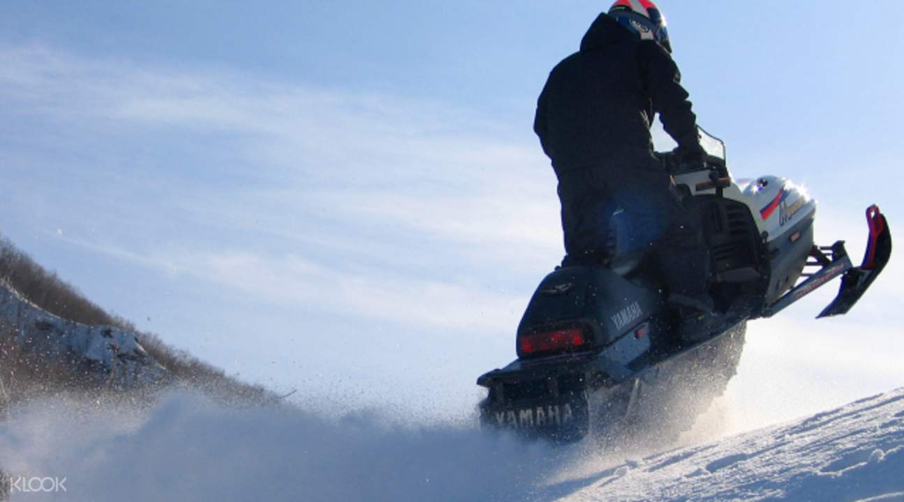 北海道雪上摩托乐园