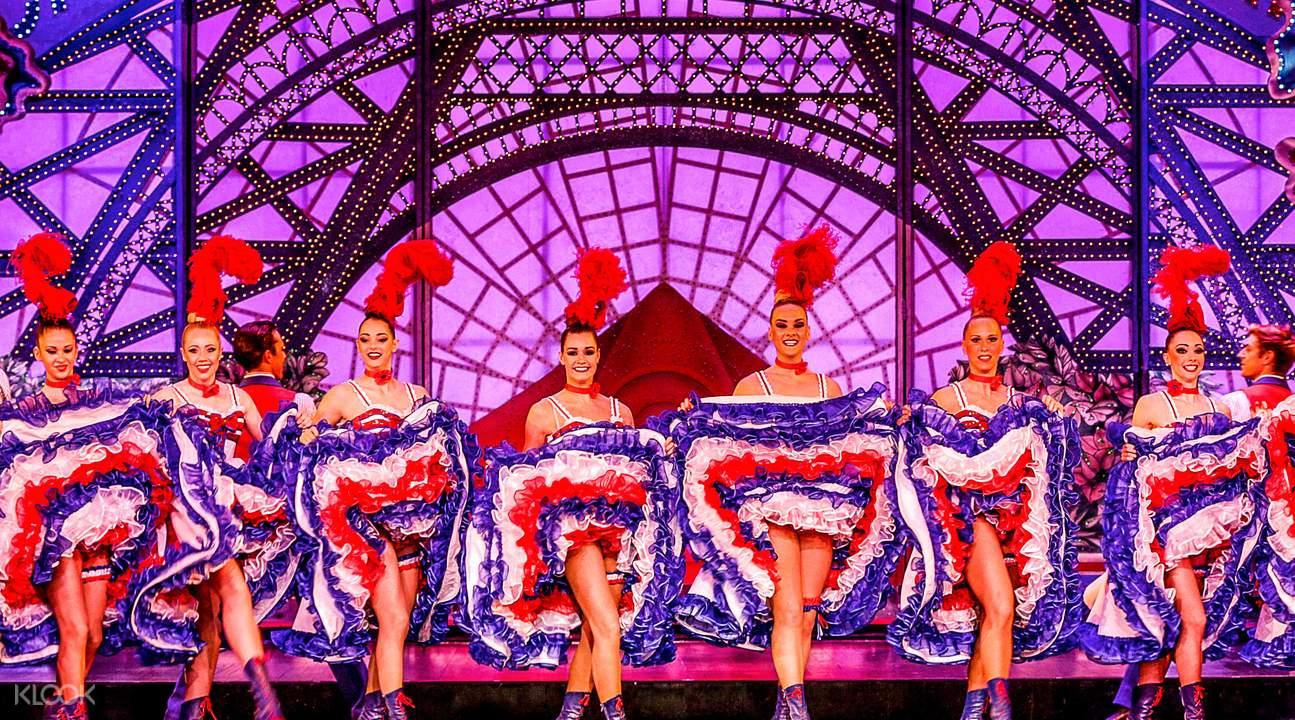 红磨坊(Moulin Rouge)表演门票 & City Tour巴黎城市游