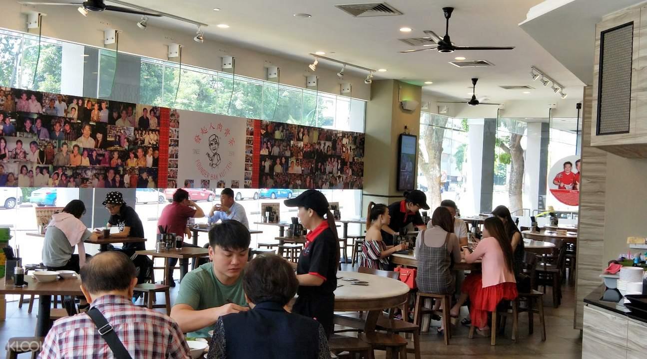 founder bak kut teh hotel boss singapore