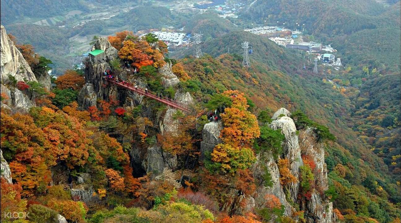 daedunsan provincial park, daedunsan autumn, daedunsan mountain from seoul, daedunsan trip, daedunsan suspension bridge