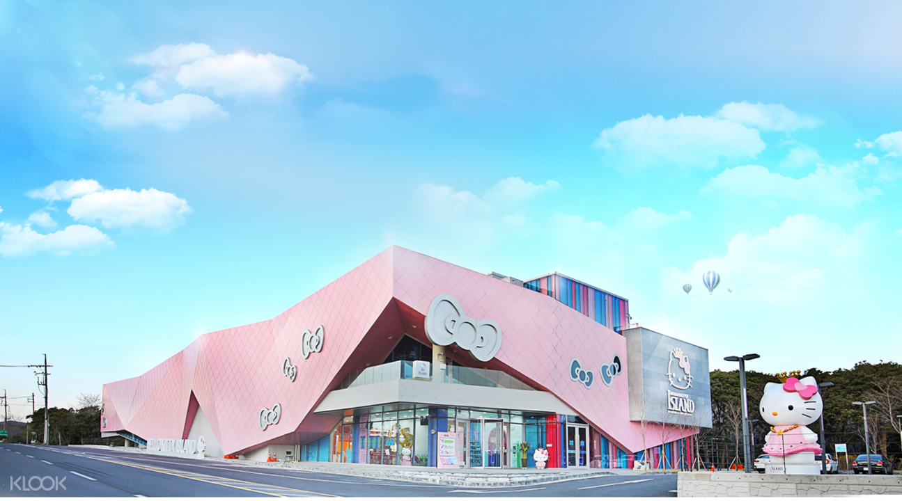 hello kitty museum things to do in jeju island