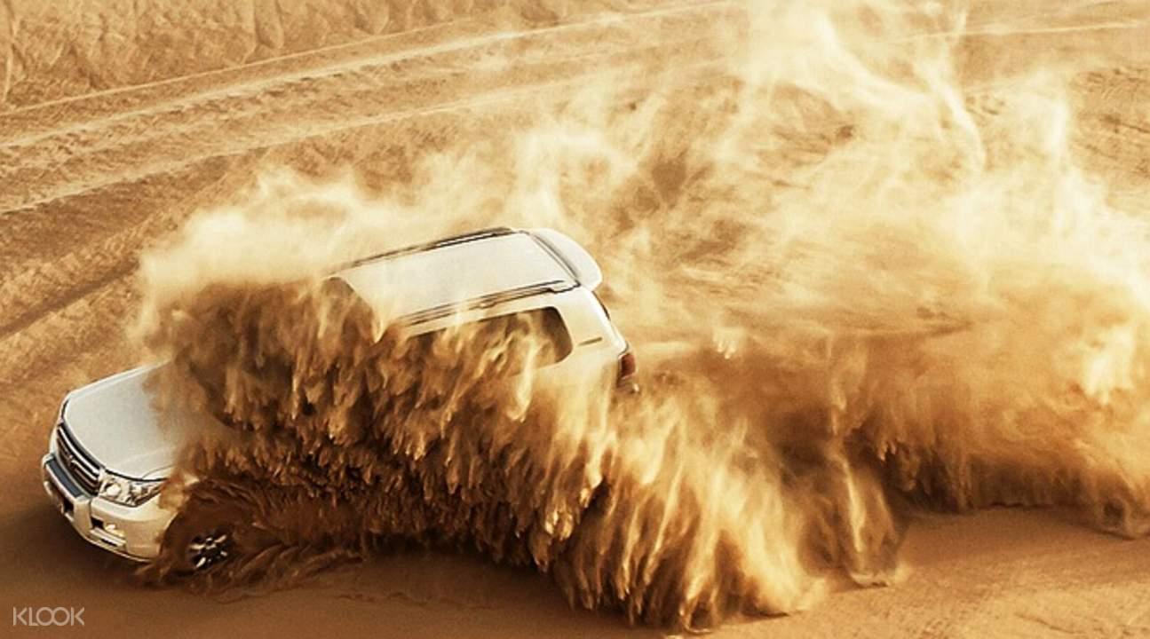 迪拜清晨沙漠衝沙