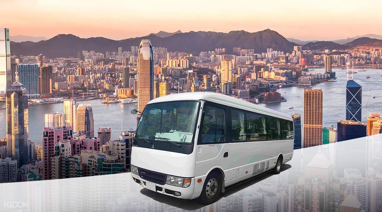Coach Transfer Hong Kong Airport