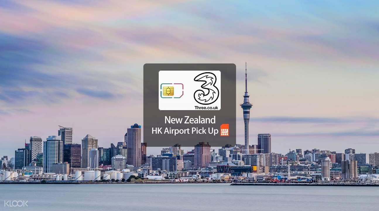 紐西蘭奧克蘭上網卡香港機場領取
