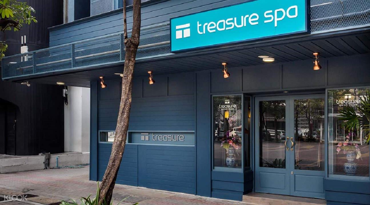 泰國Treasure Spa 暹羅廣場店