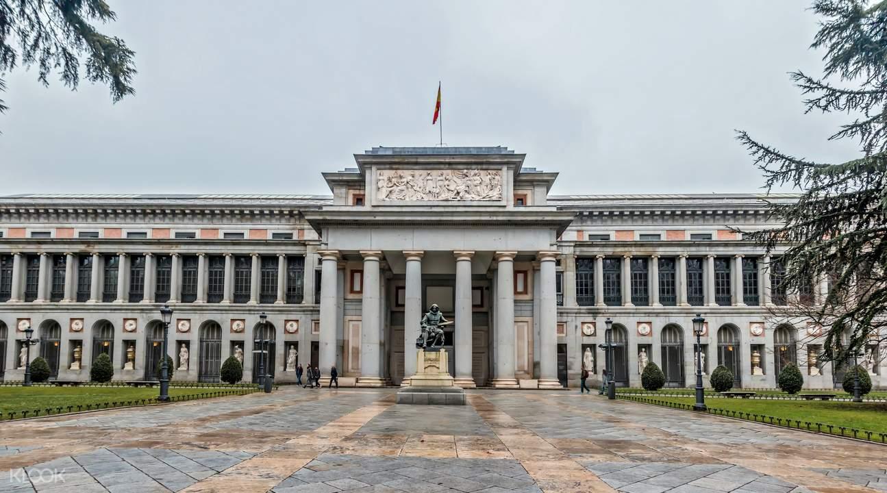 马德里普拉多博物馆
