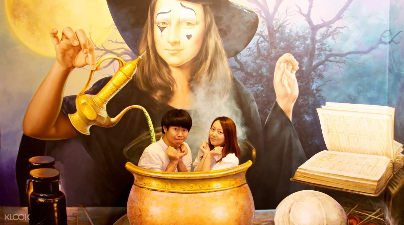弘大特麗愛3D美術館